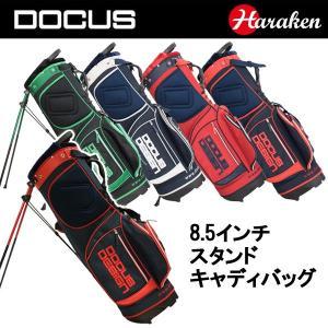 ドゥーカス (DOCUS)  HARAKEN(ハラケン) スタンド キャディバッグ ツアーモデル スタンドキャディバッグ 8.5インチ DOCUS Tour Model Stand Bag|ogawagolf