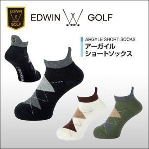 【DM便対応】 EDWIN GOLF(エドウィンゴルフ) アーガイルショートソックス SRM|ogawagolf