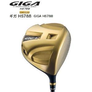 イオンスポーツ GIGA(ギガ) HS788 ドライバー ROMBAX PREMIUM-Sカーボンシャフト