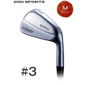 イオンスポーツ (EON SPORTS) ツアープライド Mシリーズ  M1フォージド アイアン 3番アイアン 単品 受注生産|ogawagolf