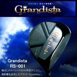 グランディスタ (GRANDISTA) RS-001 ドライバー ヘッド Grandista ogawagolf
