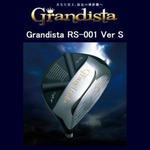 グランディスタ (GRANDISTA) RS-001 Version S ドライバー ヘッド Grandista バージョンS ogawagolf