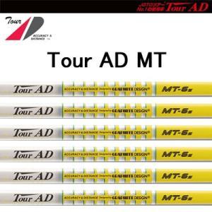 グラファイトデザイン ツアーAD (Tour AD) MT MT-5 / MT-6 / MT-7 / MT-8  (お取り寄せ)|ogawagolf