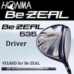 品名:本間ゴルフ Be ZEAL535ドライバー HONMA GOLF ビジール 日本正規品 品番:...