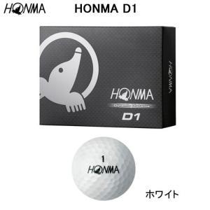 本間ゴルフ D1 ゴルフボール ホワイト 1ダー...の商品画像