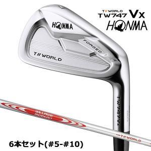 本間ゴルフ TW747 Vx アイアン 6本セット(#5-#10) N.S.PRO MODUS3 F...