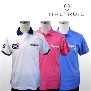 ハリールイド(HALYRUID) 半袖 スコットランドロゴ ポロシャツ ogawagolf