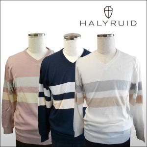ハリールイド(HALYRUID) 切り替えラインVネック セーター ogawagolf