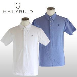 ハリールイド(HALYRUID) 鹿の子BD 半袖ポロシャツ メンズ ogawagolf