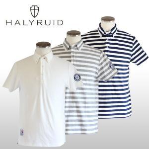 ハリールイド(HALYRUID) パイルBD 半袖ポロシャツ メンズ ogawagolf