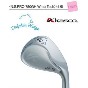 キャスコ (kasco) ドルフィン ウェッジ DOLPHIN WEDGE DW113 N.S.PRO 750GH Wrap Tech レディース仕様 メーカー特注|ogawagolf