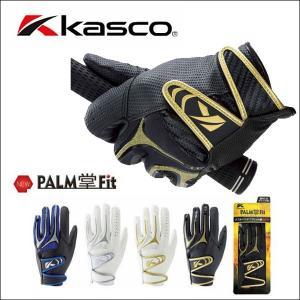 【DM便対応】 キャスコ(Kasco) ゴルフグローブ パームフィット メンズ 左手用 SRM|ogawagolf