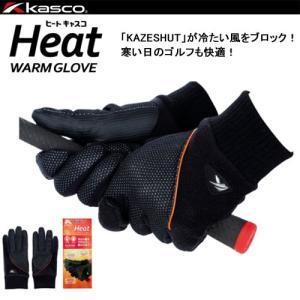 【DM便対応】 キャスコ(Kasco) ヒートキャスコ ゴルフグローブ SF-1635W 冬用 両手用 メンズ|ogawagolf