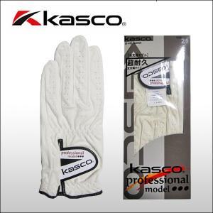 【DM便対応】 キャスコ (Kasco) ゴルフグローブ ベルセイム 人工スエード 超耐久 全天候モデル (左手用) 【DM便対応】 SRM|ogawagolf