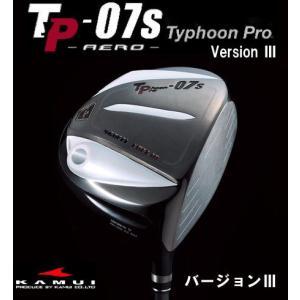カムイ (KAMUI) TP-07S タイフーンプロ Typhoon Pro AERO バージョンIII|ogawagolf