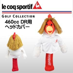 ルコックゴルフ (Le coq sportif) ポルテちゃん フェアウェイウッド用 ヘッドカバー (200cc対応)|ogawagolf