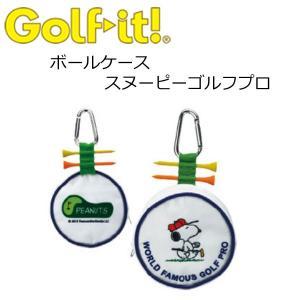 ライト (LITE) ボールケース スヌーピーゴルフプロ|ogawagolf