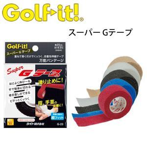 ライト (LITE) スーパー Gテープ|ogawagolf