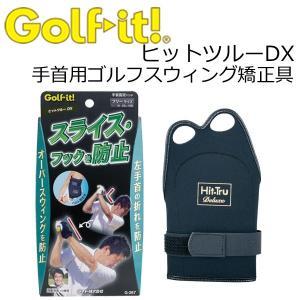 ライト (LITE) ヒットツルーDX 手首用ゴルフスウィング矯正具|ogawagolf