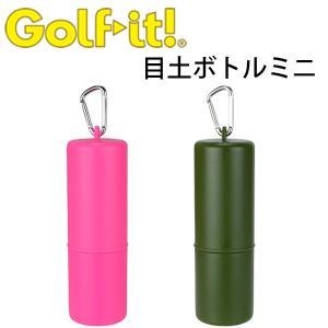 ライト (LITE) 目土ボトルミニ|ogawagolf