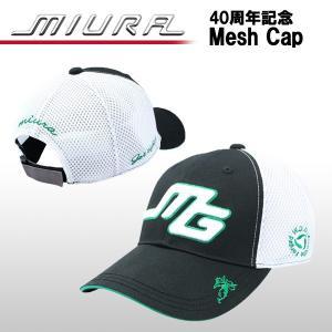 【数量限定】三浦技研 (MIURA GIKEN) メッシュ キャップ Mesh Cap 40周年記念モデル ogawagolf