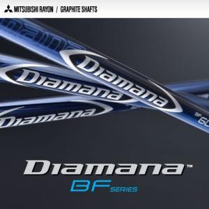 三菱レイヨン Diamana BF  ディアマナ BFシリーズ  DIAMANA BF SERIES BF50/60/70/80 日本正規品 新品|ogawagolf