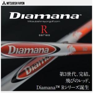 三菱レイヨン DIAMANA/ ディアマナ Rシリーズ Diamana R SERIES R50/60/70/80 日本正規品 新品|ogawagolf
