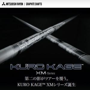 三菱レイヨン KUROKAGE XM クロカゲ XM 50/60/70/80 KURO KAGE XM 日本正規品 日本仕様 新品 新品|ogawagolf