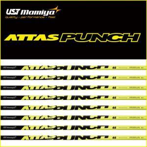 【数量・スペック限定 特別価格】USTマミヤ アッタス パンチ ATTAS PUNCH 8 UST Mamiya 新品|ogawagolf