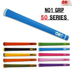 ナンバーワン グリップ (NO1 GRIP) 50 Series