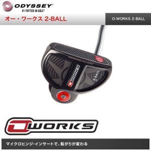 オデッセイ (ODYSSEY) オー・ワークス 2-BALL  O-WORKS 2-BALL パター 日本正規品 2017|ogawagolf