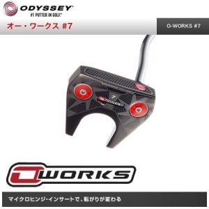 オデッセイ (ODYSSEY) オー・ワークス #7 O-WORKS #7 パター 日本正規品 2017|ogawagolf