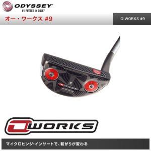オデッセイ (ODYSSEY) オー・ワークス #9 O-WORKS #9 パター 日本正規品 2017|ogawagolf