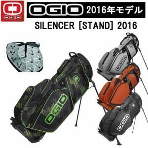 OGIO オジオ サイレンサー スタンド SILENCER [STAND] スタンドバッグ キャディバッグ 10.5型 47インチクラブ対応 サイレンサー 軽量 2016年モデル|ogawagolf