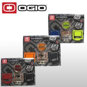 【DM便対応】 OGIO オジオ クリップマーカー A SRM|ogawagolf