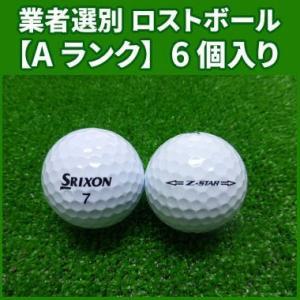 【Aランク】スリクソン Zスター 2015年 ホワイト 6個入り 業者選別 ロストボール Z-STAR|ogawagolf