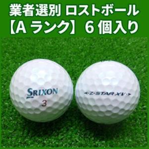 【Aランク】スリクソン Zスター XV 2011年 ロイヤル...