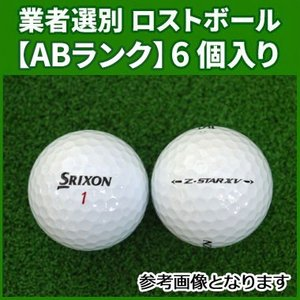 【ABランク】ダンロップ スリクソン Zスター XV 2017年 ホワイト 6個入り 業者選別 ロス...
