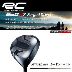ロイヤルコレクション (ROYAL COLLECTION) BBD V7 ドライバー ATTAS RC W60 カーボンシャフト