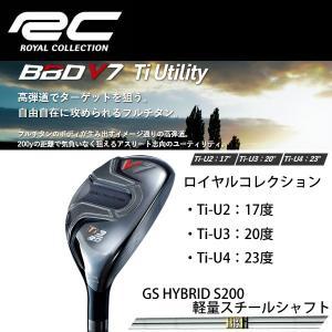 ロイヤルコレクション (ROYAL COLLECTION) BBD V7 Ti Utility ユーティリティ GS HYBRID S200 軽量スチールシャフト|ogawagolf