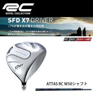 ロイヤルコレクション (ROYAL COLLECTION) SFD X7 ドライバー ATTAS RC W50 カーボンシャフト|ogawagolf