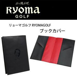 リョーマゴルフ RYOMAGOLF ブックカバー SRM