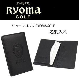 リョーマゴルフ RYOMAGOLF 名刺入れ SRM
