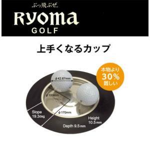 リョーマゴルフ RYOMAGOLF 上手くなるカップ パター練習器 SRM