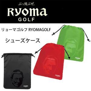 リョーマゴルフ RYOMAGOLF シューズケース SRM