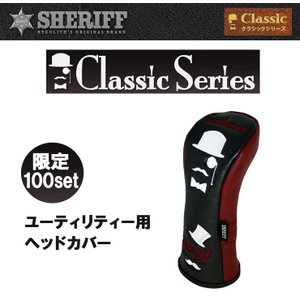 シェリフゴルフ SHERIFF クラシックシリーズ ヘッドカバー ユーティリティー用 UT用|ogawagolf