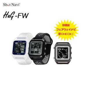 ショットナビ HuG-FW  多彩な機能満載 腕時計型 GPSゴルフナビ Shot Navi