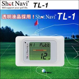 ショットナビ (Shot Navi) TL-1 透明液晶タイプ GPSゴルフナビ