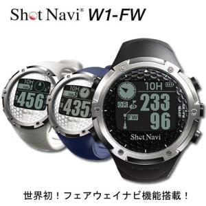 ショットナビ (Shot Navi) 腕時計型GPSゴルフナビ W1-FW GPSゴルフナビ|ogawagolf