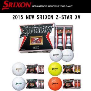 スリクソン (SRIXON) NEW Z-STAR XV ゴルフボール 1ダース 2015年モデル 日本正規品 ダンロップ
